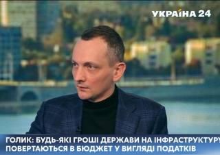 «Большая стройка» добралась до Волынской области – координатор проекта Юрий Голик