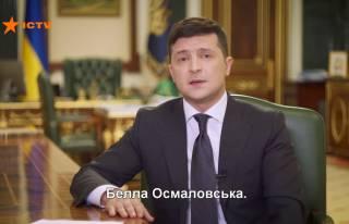Один из телеканалов превратил Зеленского в «Беллу Осмаловскую»