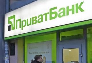 «Приватбанк» прекратил продажу валюты