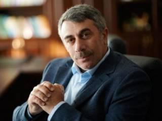 Доктор Комаровский рассказал, когда закончится карантин в Украине