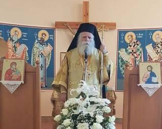 В Греции арестовали православного митрополита за богослужение во время карантина