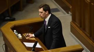 САП решительно взялась за экс-премьера Гончарука