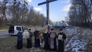 На Волыни священники УПЦ совершили автомобильный крестный ход