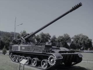 Украинский арсенал: 152-мм самоходная пушка 2С5 «Гиацинт-С»