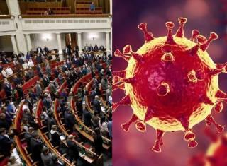Очередной украинский депутат заразился коронавирусом
