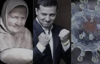 А не пора ли отменять в Украине карантин? (обновлено)