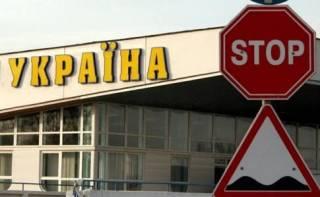 Украина полностью закроет границу для пассажирских перевозок