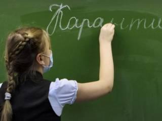 В МОН рассказали о судьбе учебного года в Украине