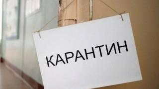 Карантин в Украине может быть снова продлен