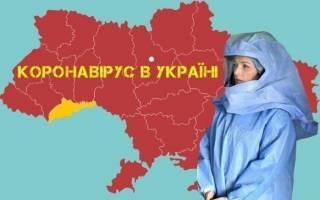 Число зараженных коронавирусом в Украине продолжает расти