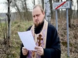 На Буковине священник УПЦ совершил крестный ход вокруг села, в котором были случаи заражения коронавирусом