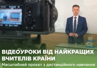 С 6 марта в Украине стартуют школьные уроки онлайн. Но есть нюансы