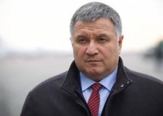 Аваков пообещал «заблокировать» все чартерные самолеты