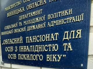 В Виннице православная молодежь доставила пенсионерам лекарства и продукты