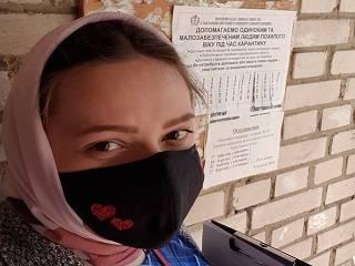 На Винниччине православные расклеили объявления с предложением помощи пожилым людям во время карантина
