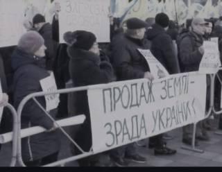 Ночная земельная зрада и новый рабовладельческий строй в Украине