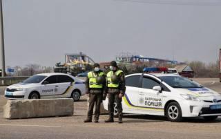 Между всеми областями Украины установят блокпосты