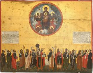 Сегодня вечером все православные читают дома акафист Пресвятой Богородице