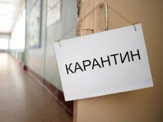 В Черновицкой области решили максимально ужесточить карантин. Пока на два дня