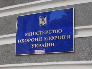 В Минздраве рассказали, что ждет Украину в случае послабления тотального карантина