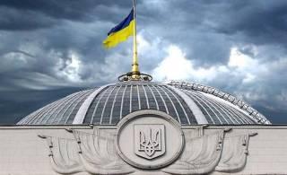 Верховная Рада экстренно соберется в ближайшие дни: названы возможные даты