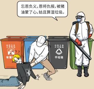 «Иностранцы — это мусор». В Китае набирает популярность ксенофобский комикс