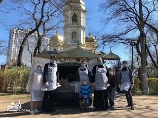 В Одессе православная молодежь накормила 650 нуждающихся