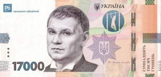 Украинцы в соцсетях высмеяли ужесточение карантина