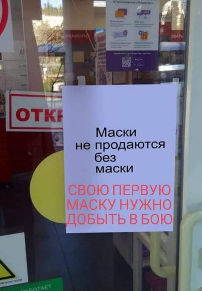https://s.fraza.ua/images/2020/04/06/carantine9.jpg