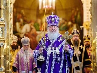 Патриарх Кирилл призвал задуматься о духовных причинах эпидемии коронавируса и сделать выводы