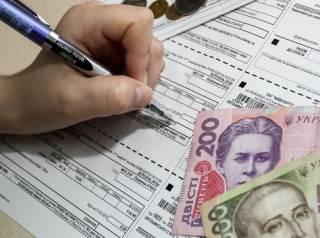 Киевлян «обрадовали» новым платежом за услуги ЖКХ
