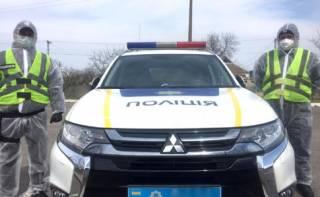 Полтора десятка жителей Днепропетровщины и Западной Украины сбежали из обсервации в Херсоне