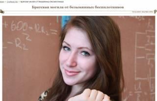 Беспилотник убил Мирославу Воронцову. Новый виток эскалации войны на Донбассе