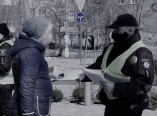 Законны ли действия Кабмина и полиции в период карантина?