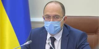 Премьер Шмыгаль опростоволосился с поздравлением украинцев с Пасхой