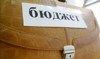 Ради уничтожения COVID-19 Рада существенно урезала финансирование фонда борьбы с коронавирусом
