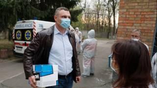 Коронавирус в Киеве. Статистика на 16 апреля