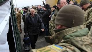 Украина обменялась пленными с ОРДЛО