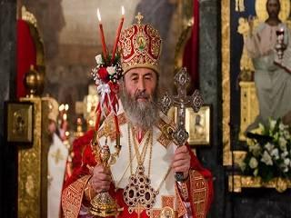 Митрополиты Онуфрий и Антоний здоровы и готовятся к Пасхальному Богослужению