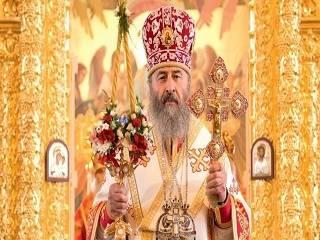 Предстоятель УПЦ поздравил верующих с Пасхой