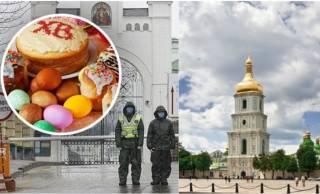 После Пасхи в Киеве резко улучшилось качество воздуха