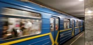 Скоро в Киеве может заработать метро