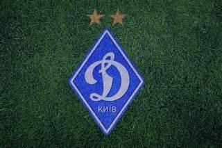 «Динамо» будущего: какое оно?..