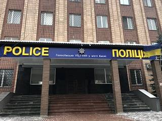 Открыто уголовное дело из-за провокационных заявлений относительно визита Предстоятеля УПЦ в Черногорию