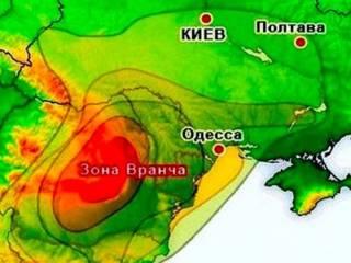 Жителей Одесщины разбудило «эхо» мощного землетрясения