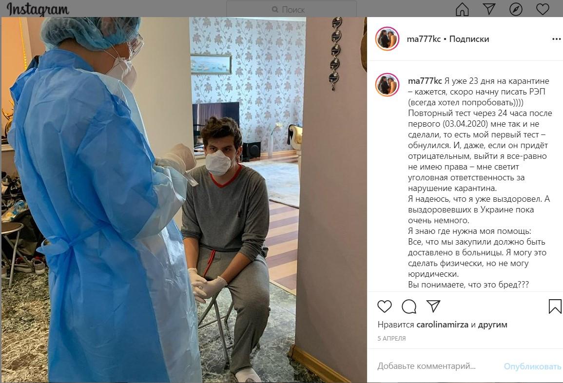Одессит Максим Головкин болеет коронавирусом семь недель