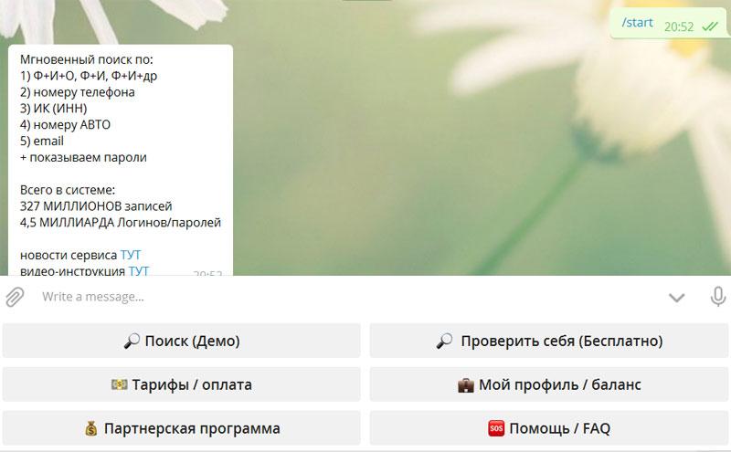Telegram-бот торгует персональной информацией об украинцах