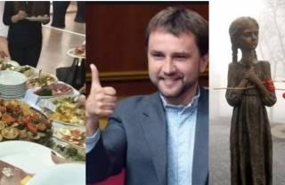 ГБР разбирается с циничным обжираловом на годовщине Голодомора и его организатором - Вятровичем