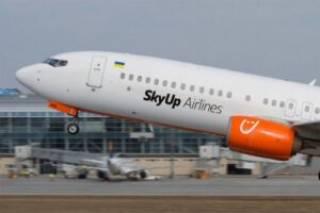 Специальный рейс Киев-Ереван-Киев доставит домой около 300 граждан Украины и Армении