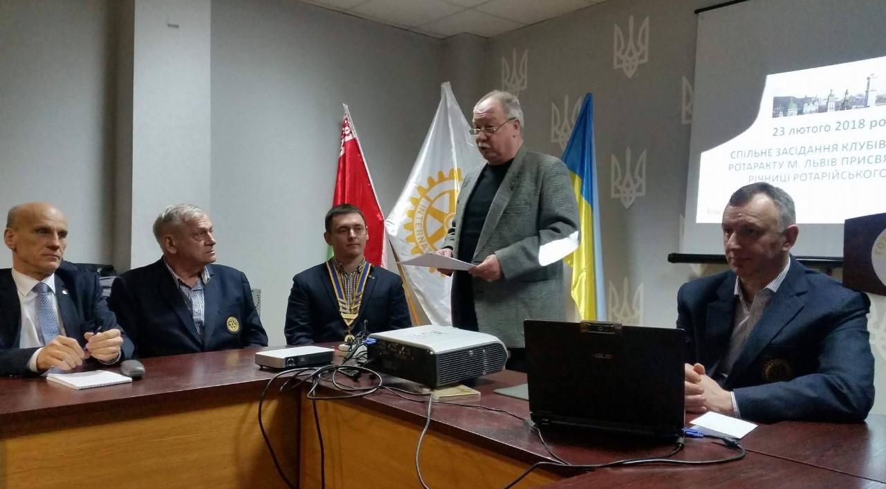 Заседание клуба Ротари. Фото с ФБ Юрия Дмитришина
